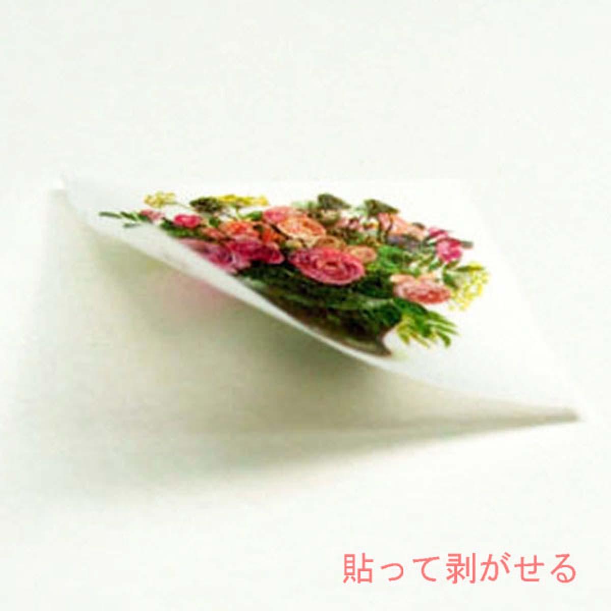 マスキングシール Fujico 22 小間 sl-174