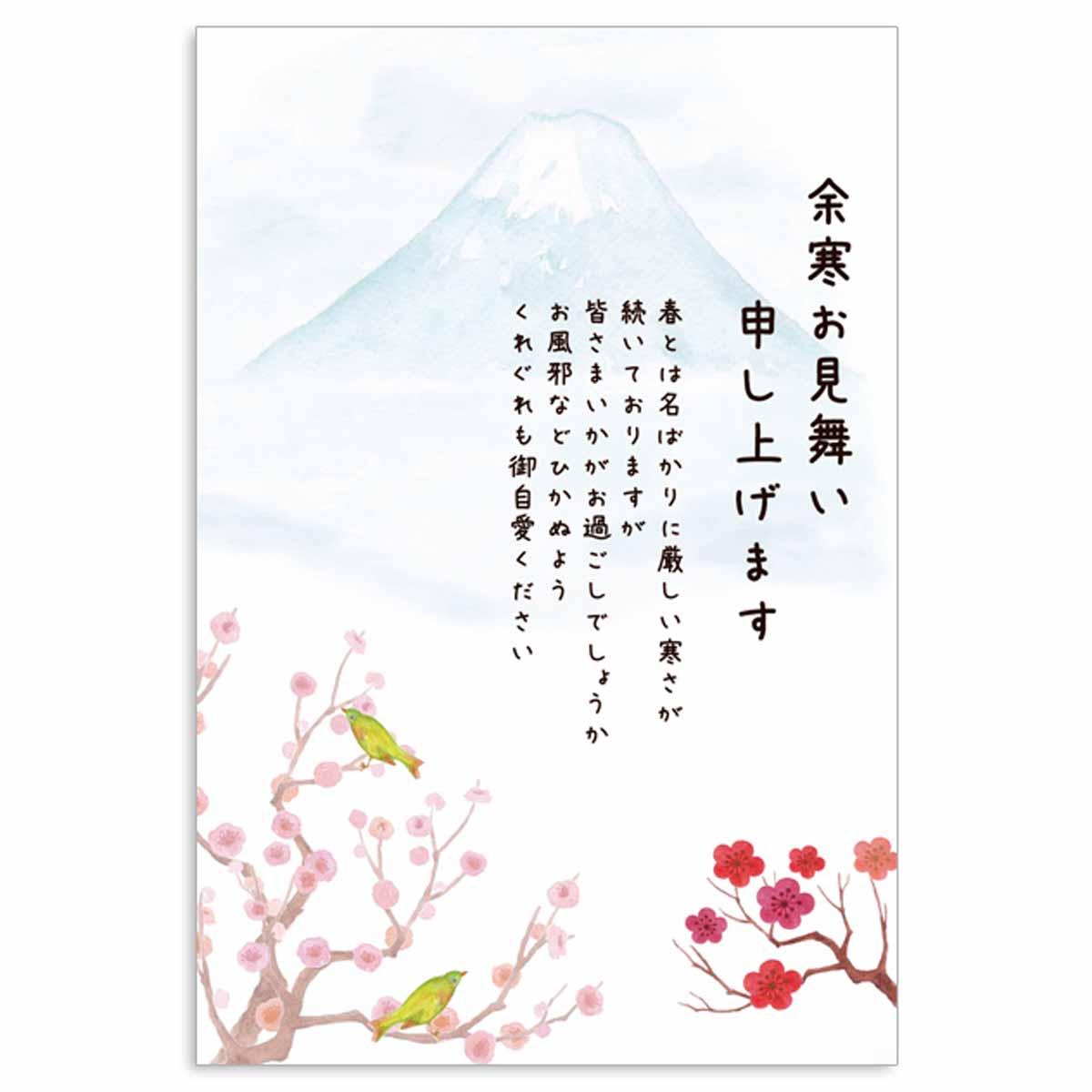 余寒お見舞い 富士と椿|kpc-009