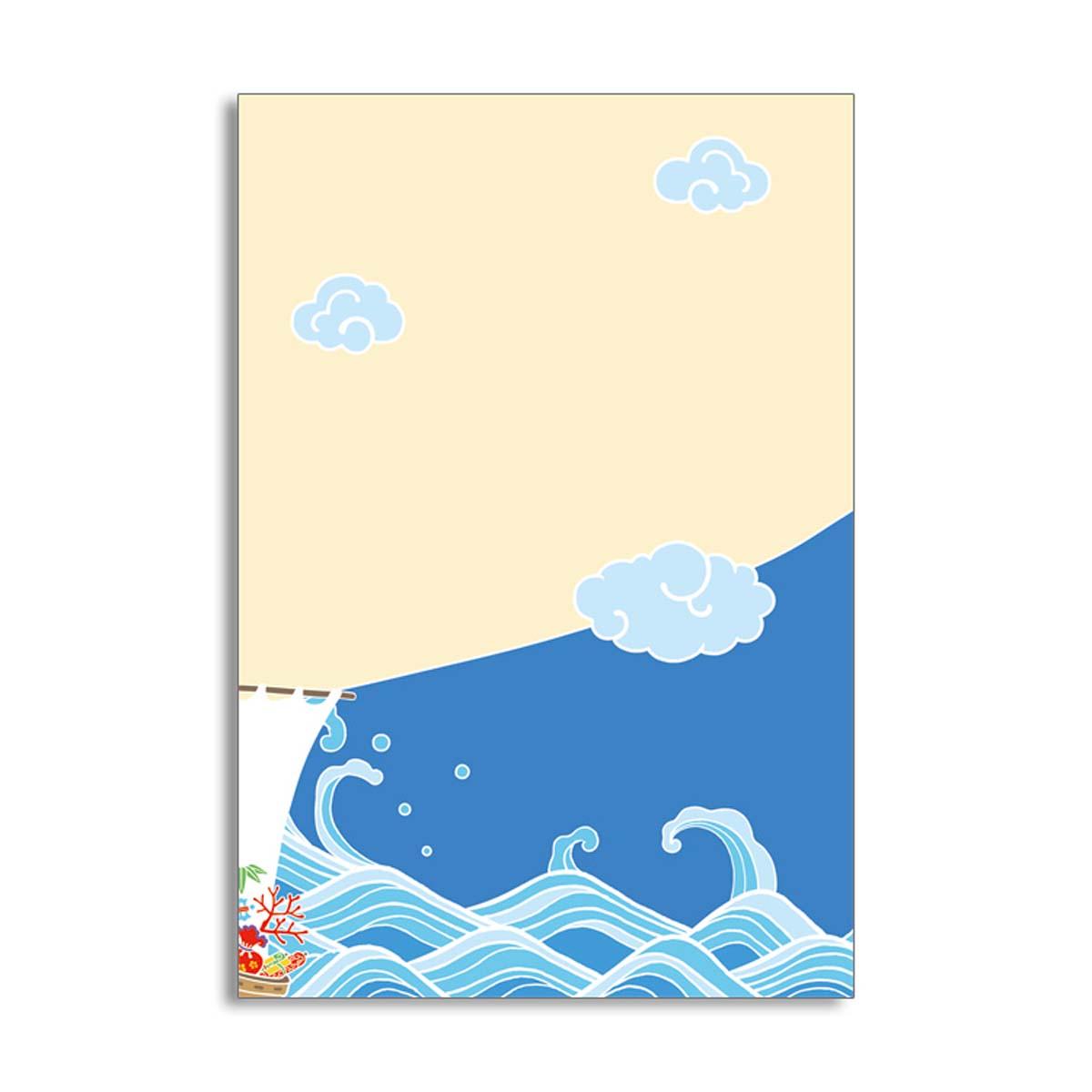 クリアフォトフォルダーカード 富士山と宝船 jxcd-102
