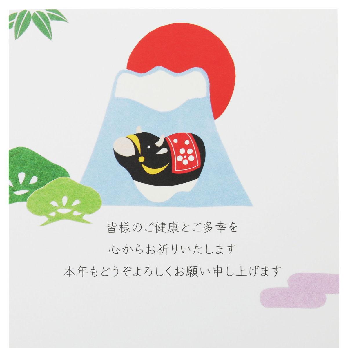 年賀はがき 富士山と松竹梅|fpc-552
