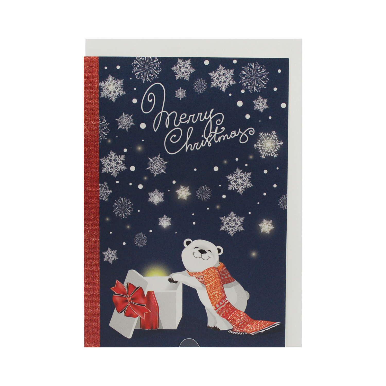 クリスマスカード 幸せプレゼント xcd-268