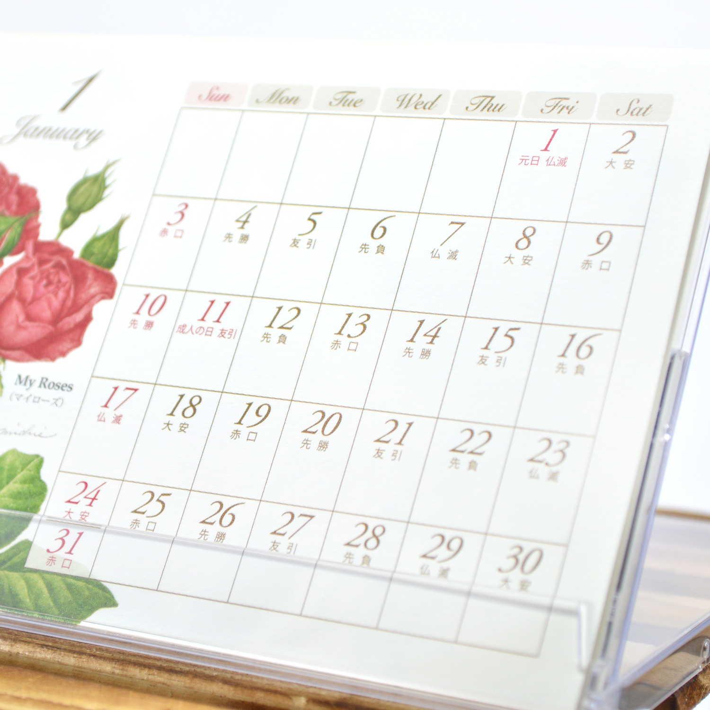 2021年 カレンダー 卓上 クラシックローズ cal-14