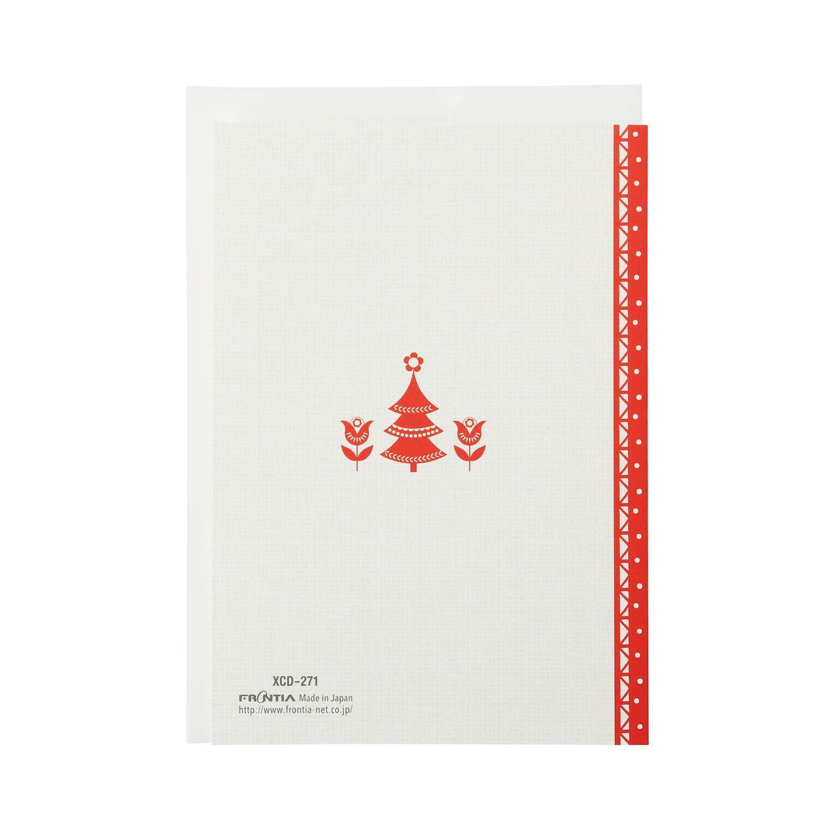 クリスマスカード クラシック 北欧クリスマスカード赤帯|xcd-271