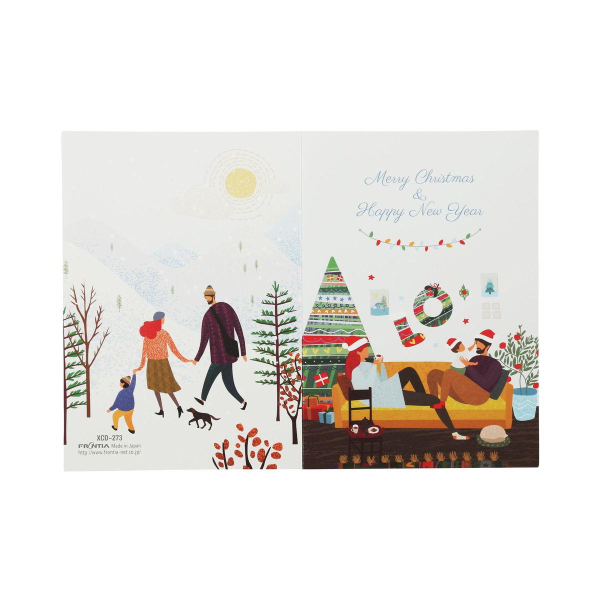 クリスマスカード クラシック 家族の団らん|xcd-273