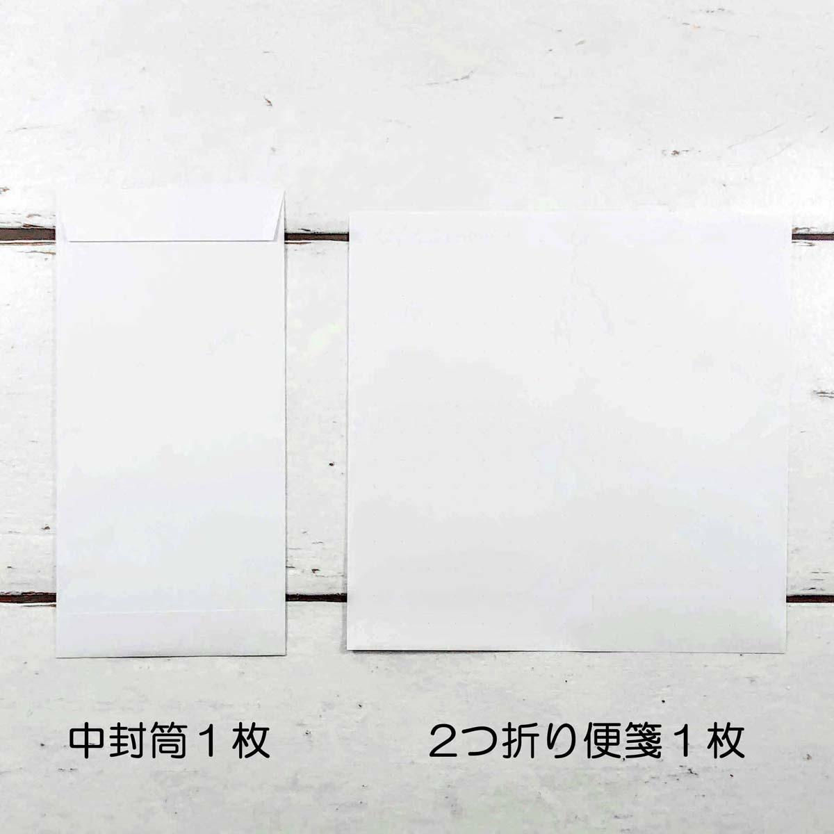 多当袋 お悔やみ カラー|sg-210