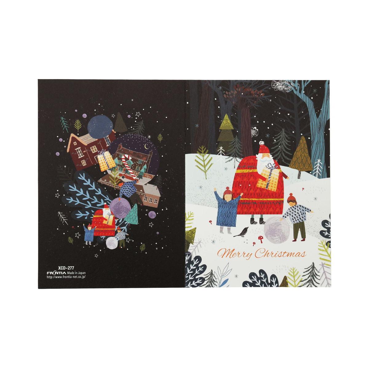 クリスマスカード クラシック サンタと雪遊び xcd-277