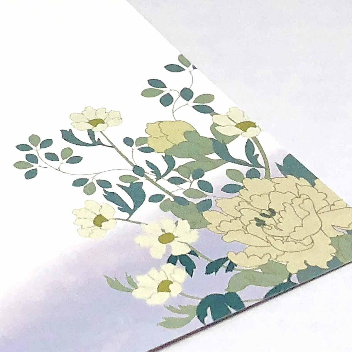 喪中はがき 白と黄色の花|mpc-047