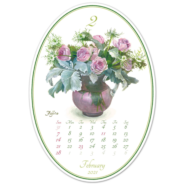 2021年 カレンダー M オーバル 橋本不二子|cal-24
