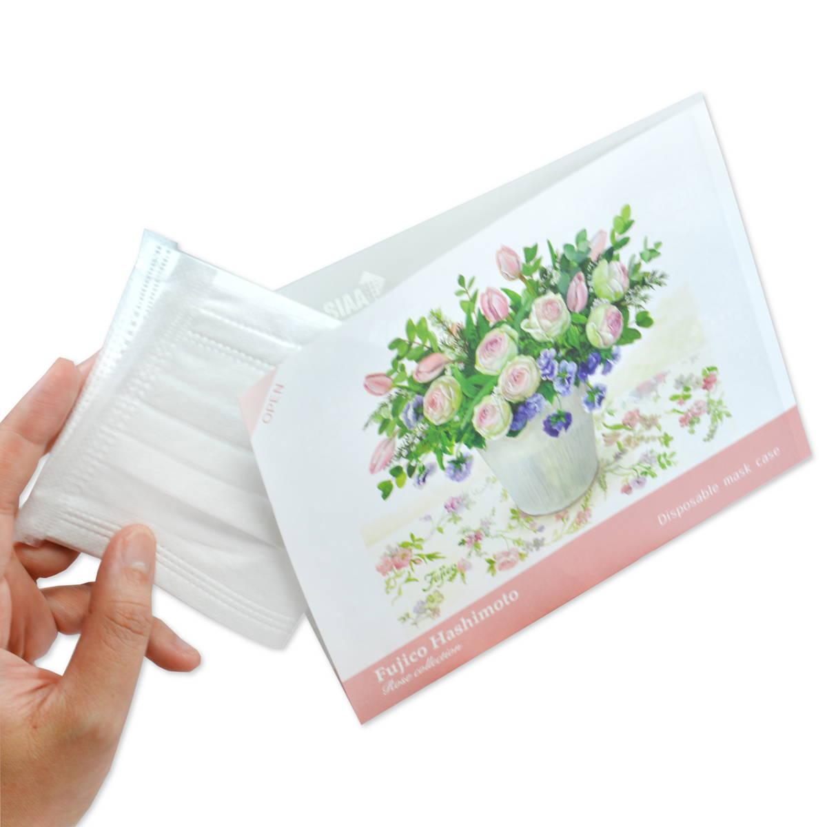 使い捨て紙マスクケース 橋本不二子ローズ|cf-116