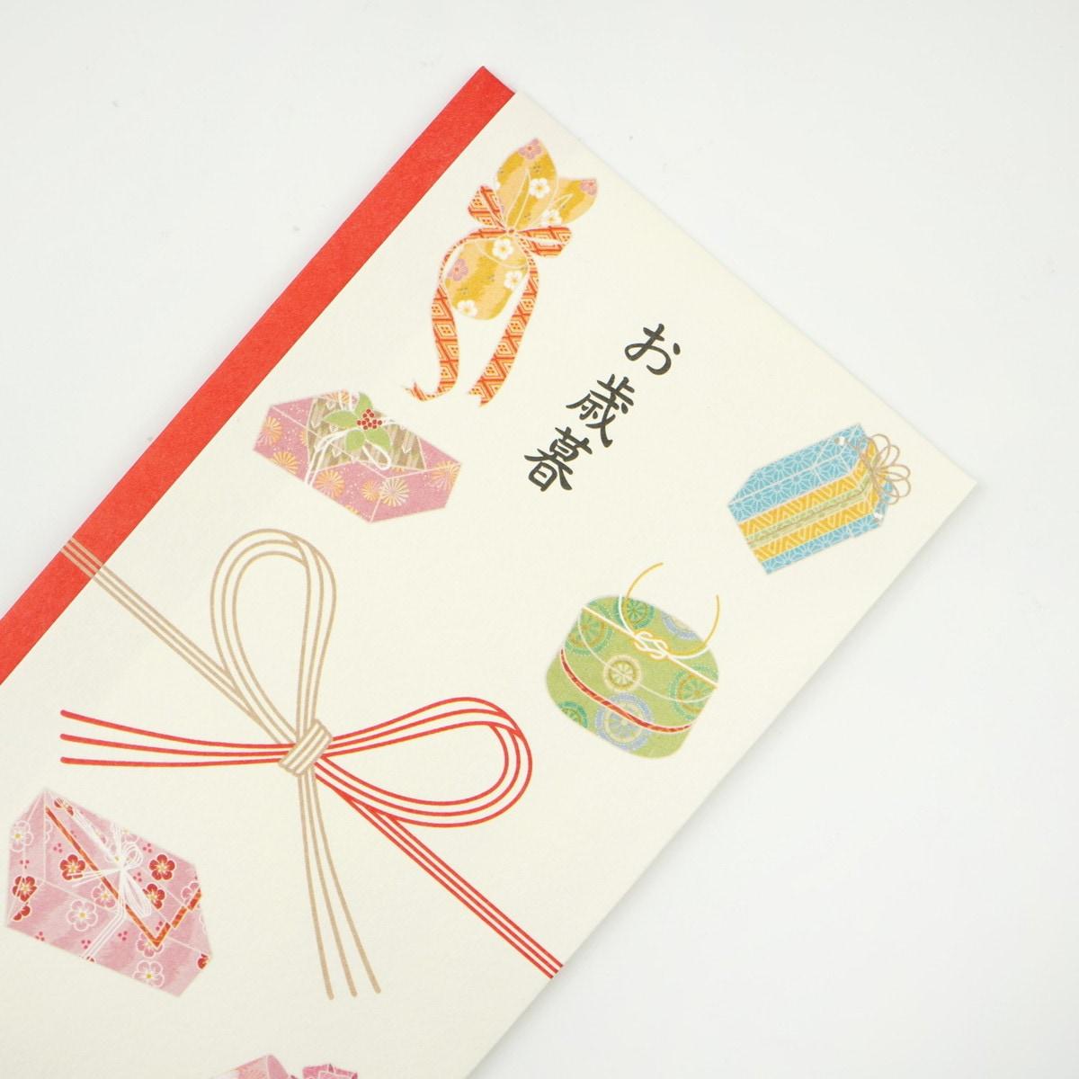 多当袋 お歳暮 プレゼントボックス|sg-217
