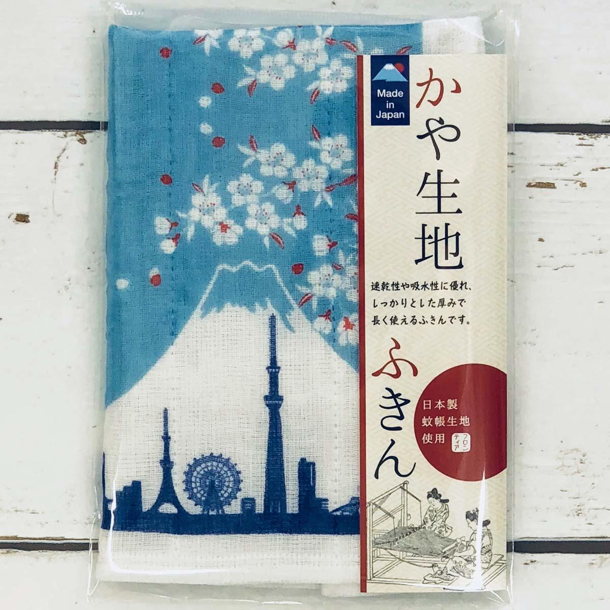 かや生地ふきん 富士山と桜|fkn-006