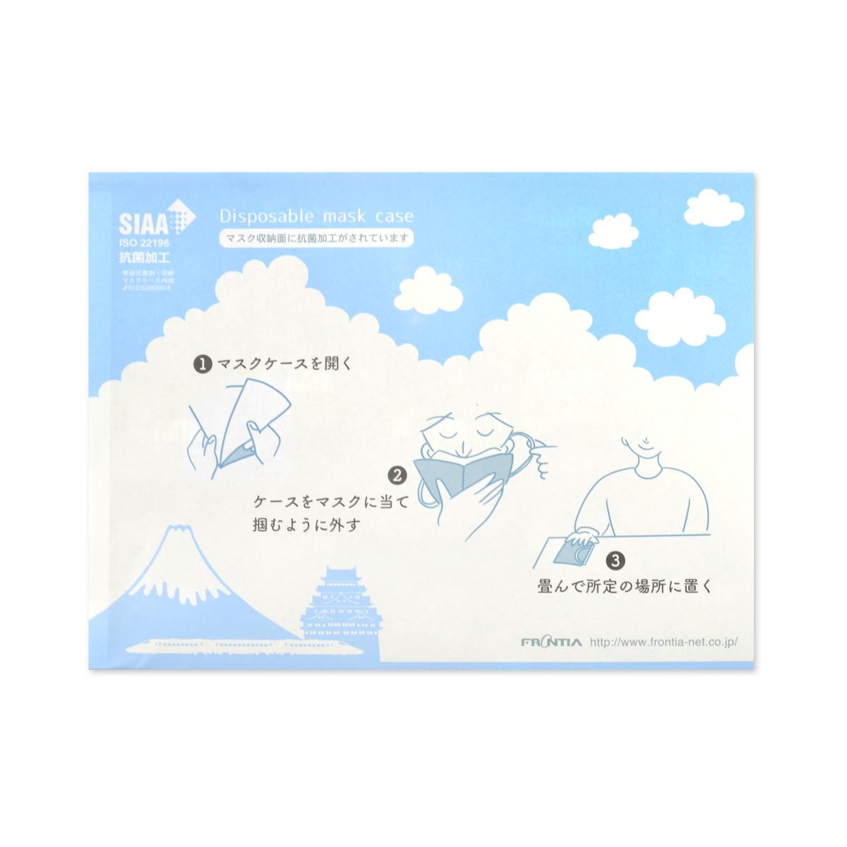 使い捨て紙マスクケース 雲とシルエット|cf-119