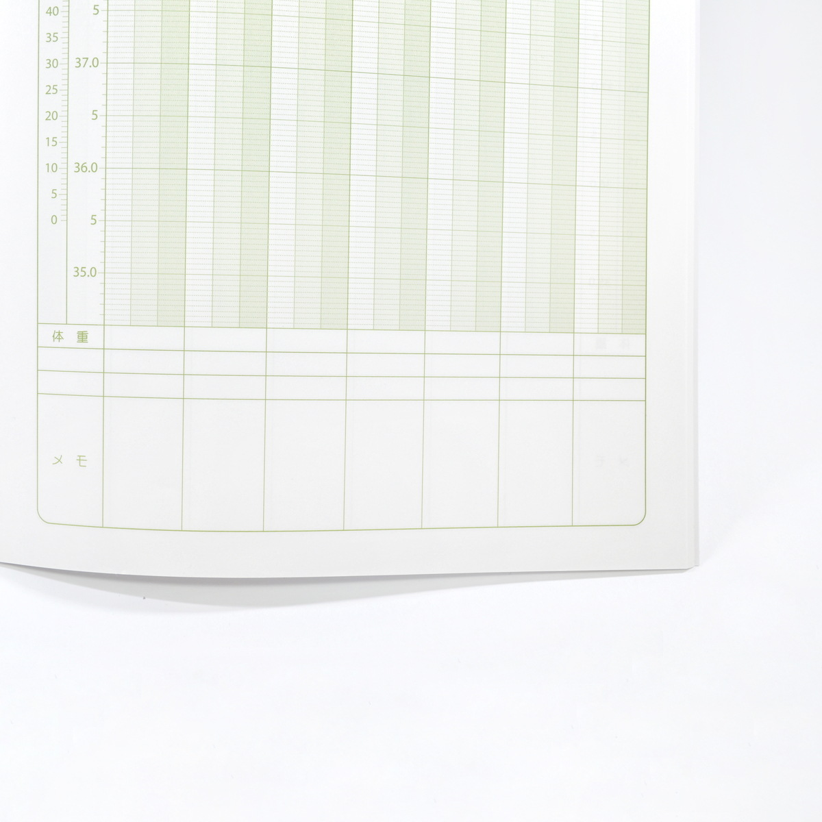 健康ノート B5 毎日の体温日記 Fujico|cho-050