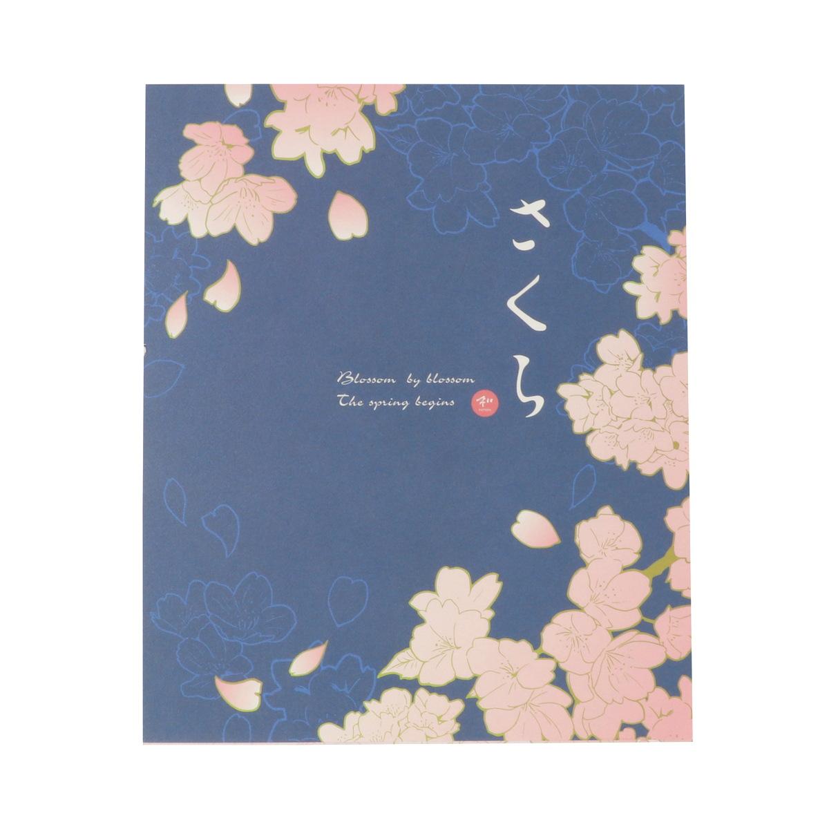 便箋 さくら浪漫 pd-577