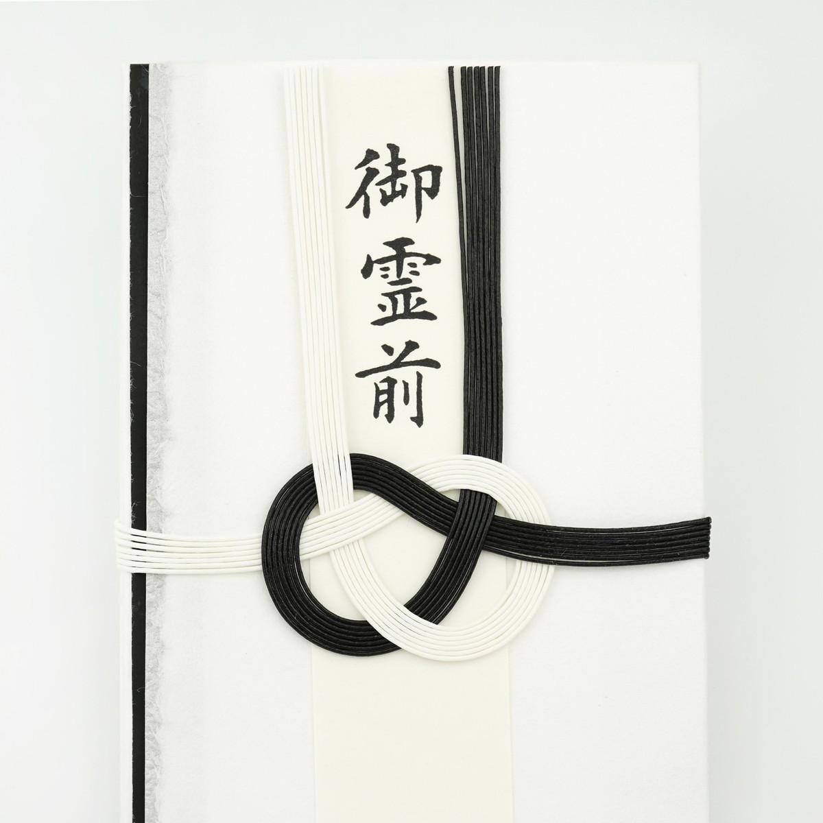 不祝儀袋 手漉き和紙|bsg-001