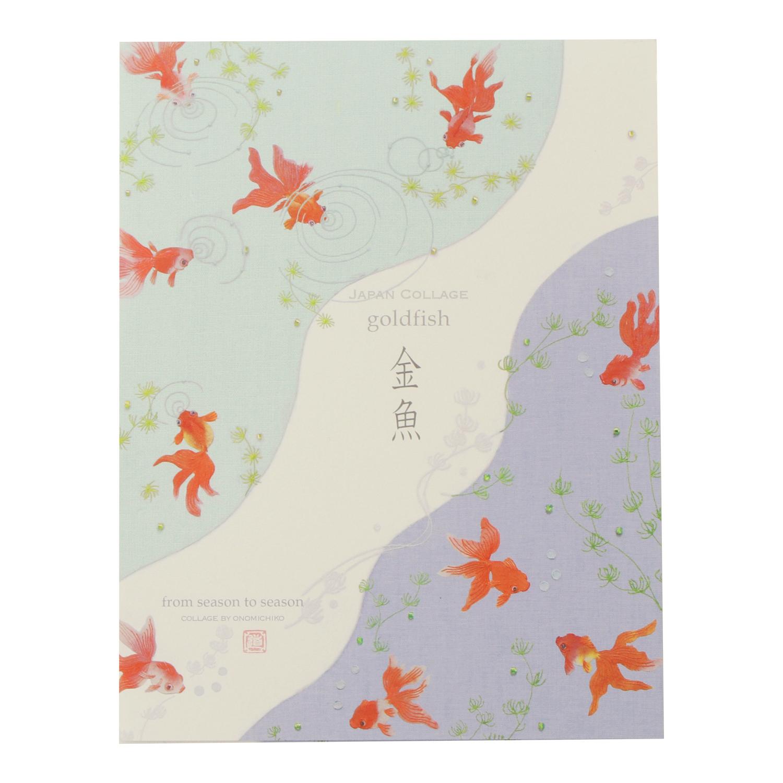 便箋 金魚|pd-547