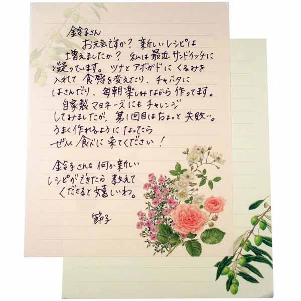 便箋 ローズブーケ|pd-509