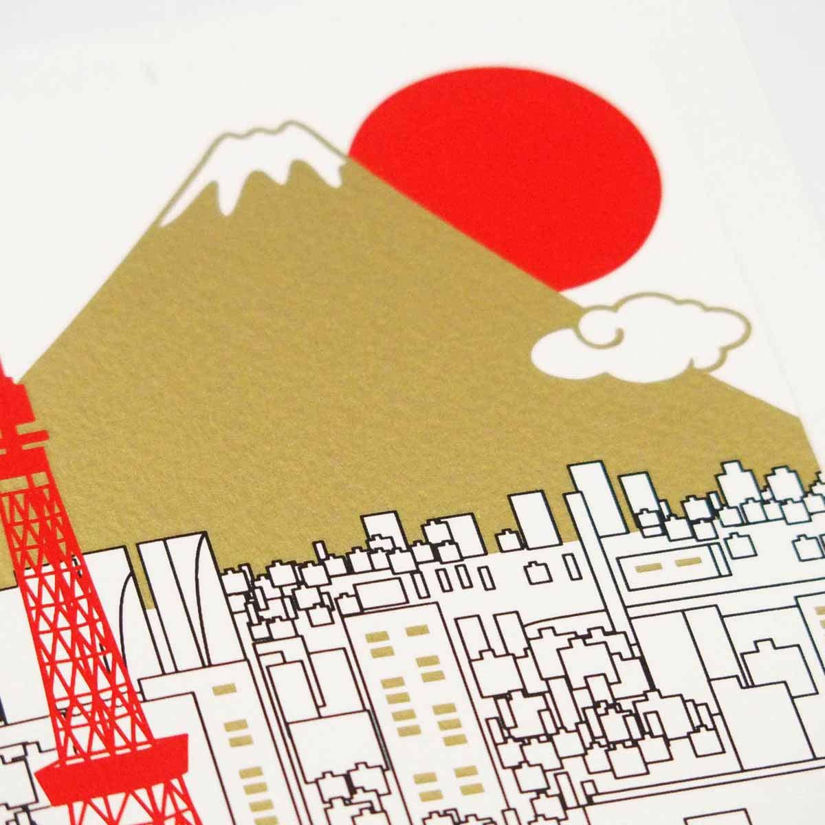 シルククリスマスカード 東京タワー富士山と初日の出|jxcd-117