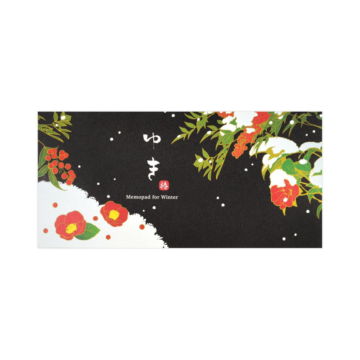 一筆箋 雪と椿|mp-507