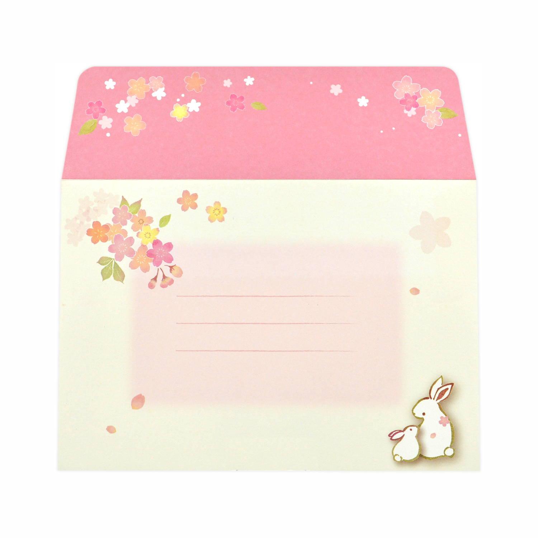 ミニレターセット 春うらら|mls-097