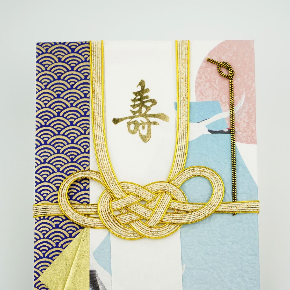 祝儀袋 寿 富士山 大判|sg-238