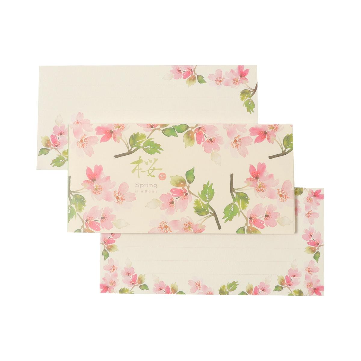 一筆箋 満開の桜|mp-513