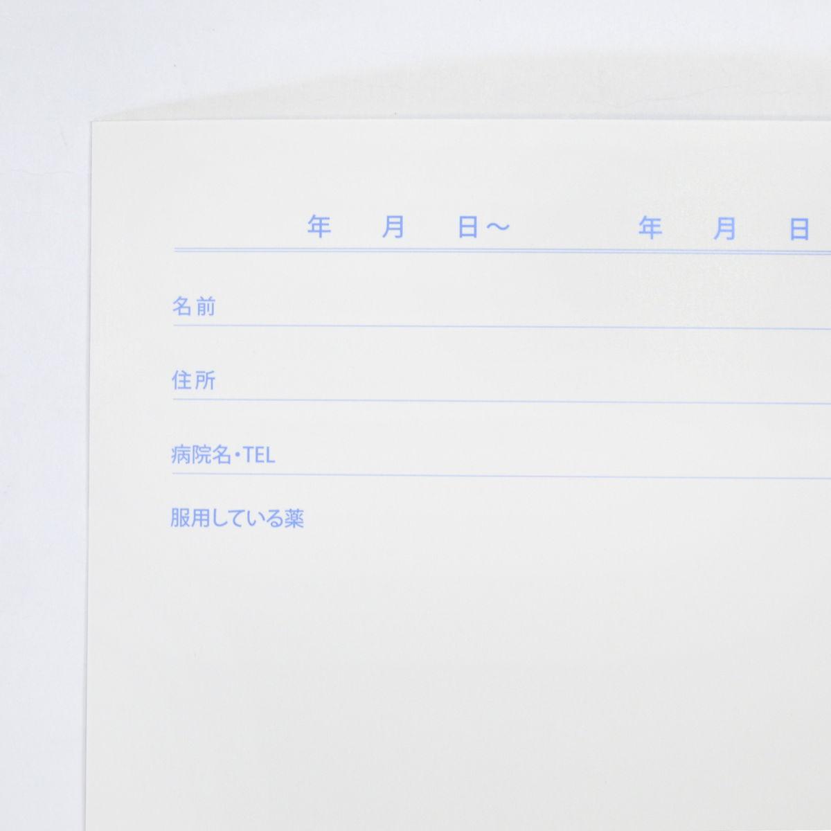 健康ノート A5 食事記録ダイアリー|cho-052