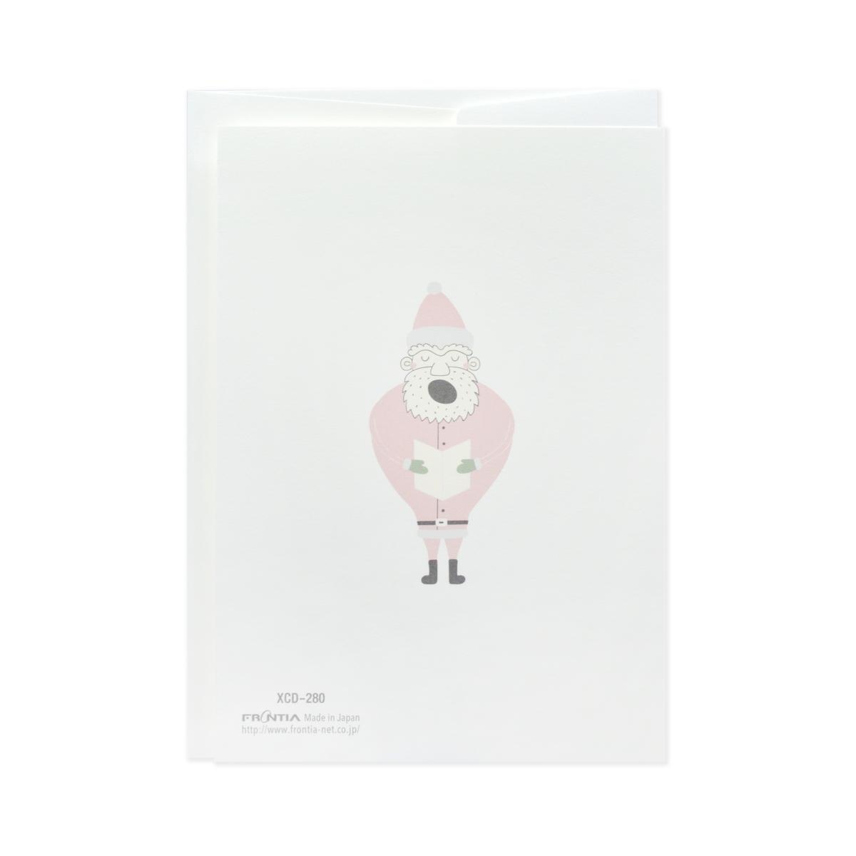 クリスマスカード クラシック パステルサンタトモダチ|xcd-280