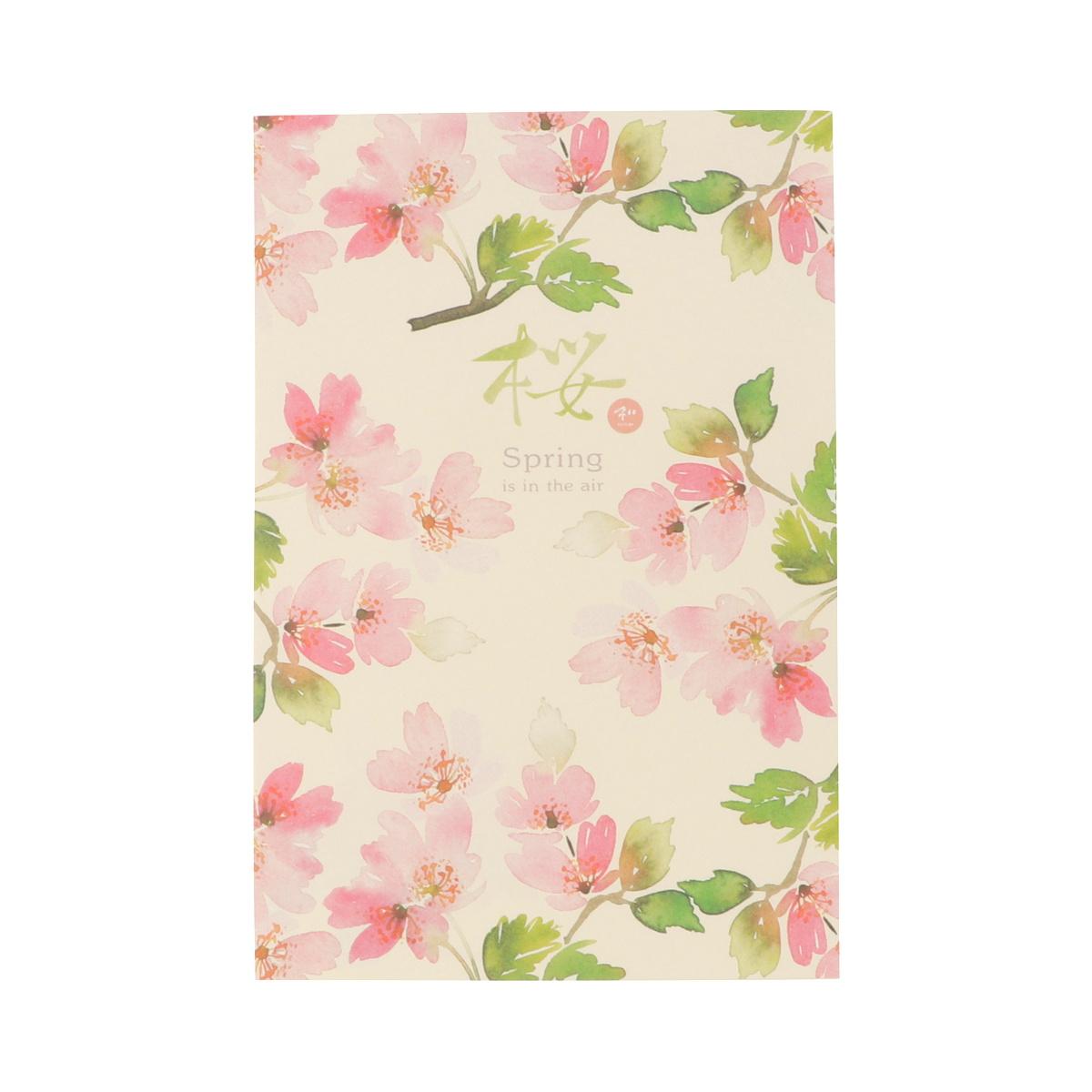 はがき箋 満開の桜|hgs-409