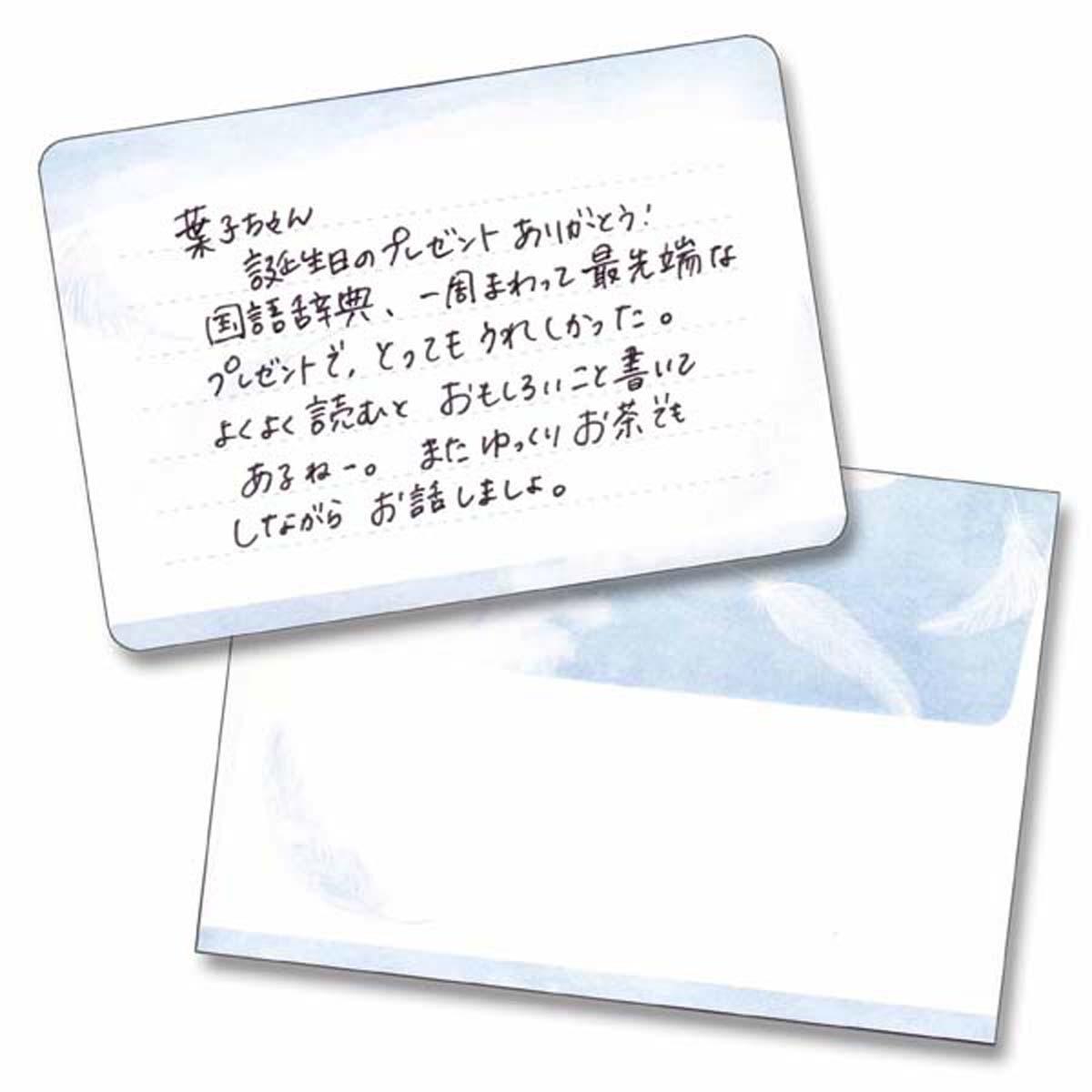 ミニレターセット 空 BlueSky|mls-083