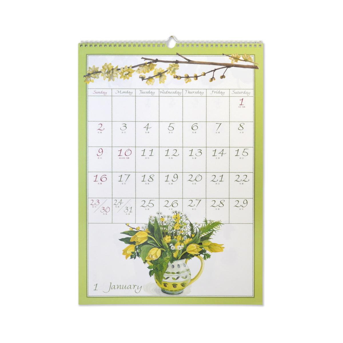 2022年 カレンダー LL 橋本不二子 書き込み|cal-045