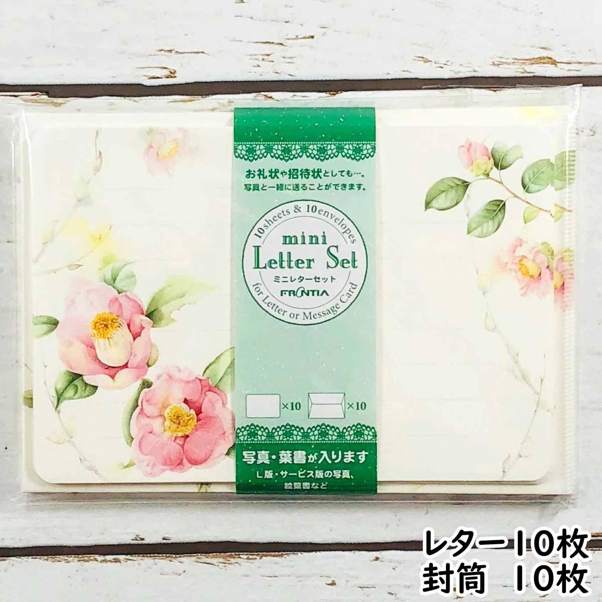 ミニレターセット 草花たより 椿|mls-042