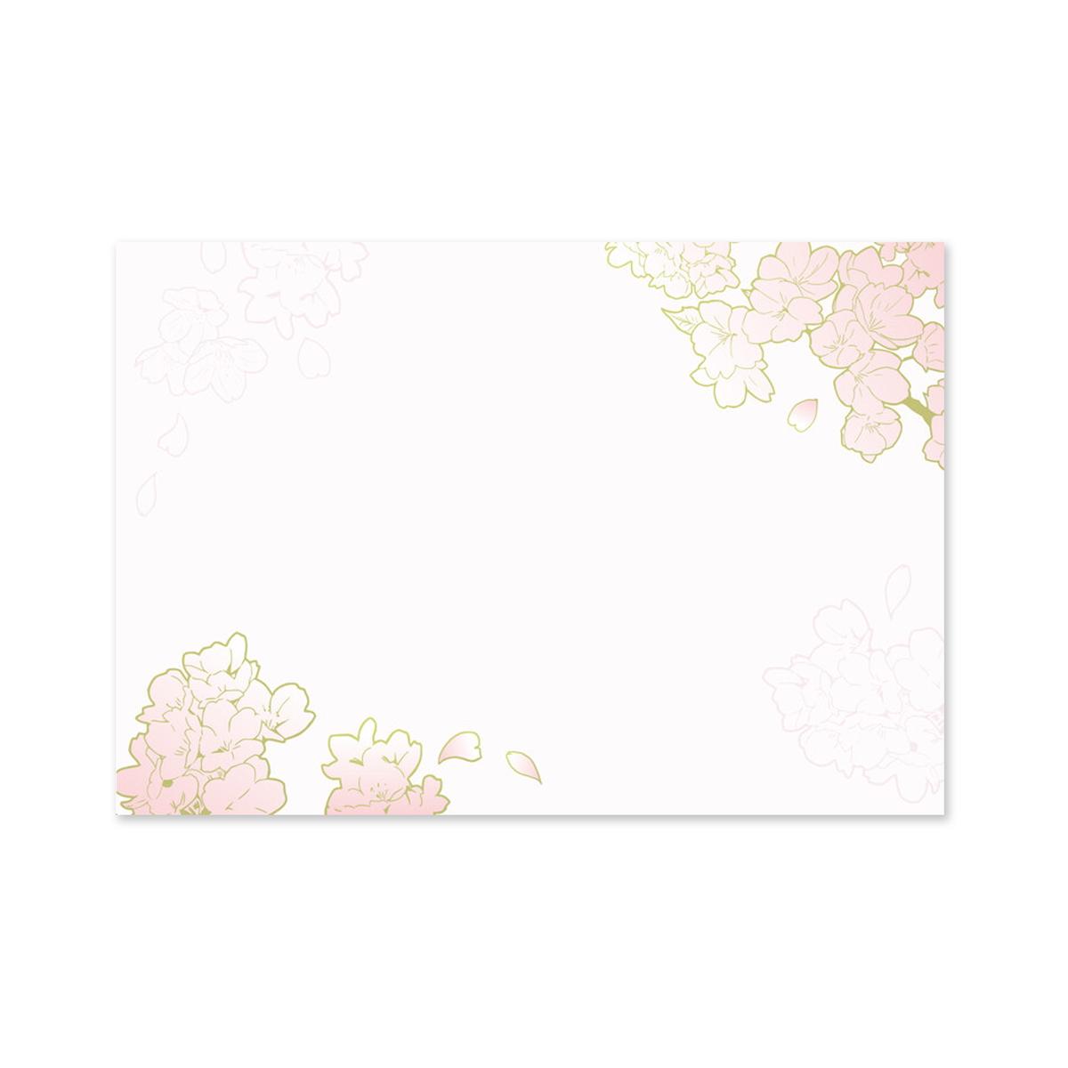 ミニレターセット さくら浪漫|mls-126