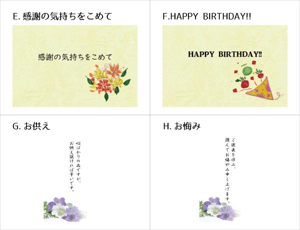 【送料込】四季の贈り物フルーツギフト7D[シャインマスカット 黒ぶどう みかん](クール便)