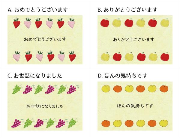 フルーツブランシュ 5本入(常温便)
