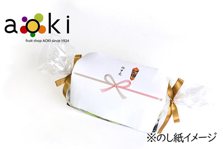 【ご贈答】口福フルーツギフトB[メロン デコポン キウイフルーツ 小夏]