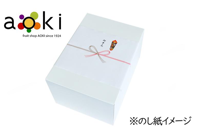 【送料無料】【いちご】紅白いちごセット 木箱入[いちご]
