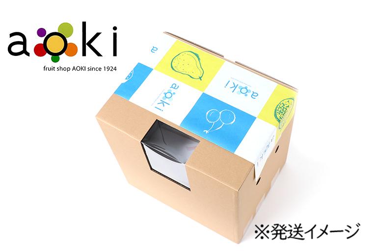 【送料込】夏の贈り物フルーツギフト7J[さくらんぼ 桃 サンゴールドキウイ](クール便)
