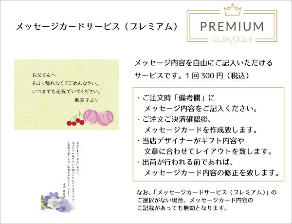 【ご贈答フラワー】口福フルーツギフト&フラワーF[マスクメロン](常温便)