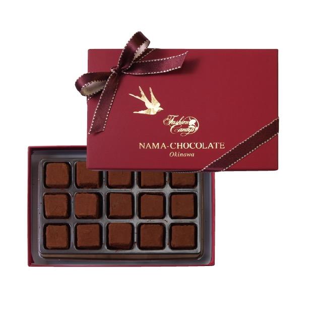 パイン生チョコレート(15粒入)