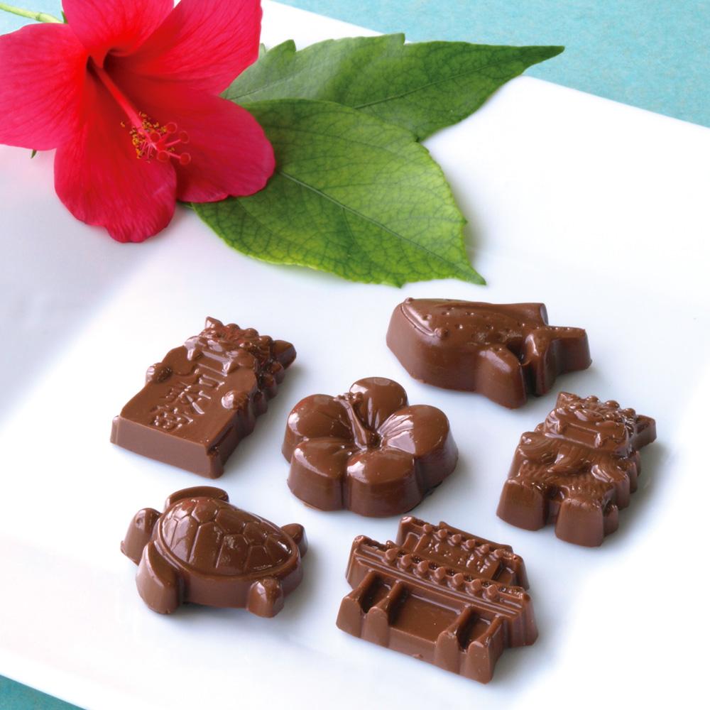 【産業祭りセール】沖縄の思い出チョコ
