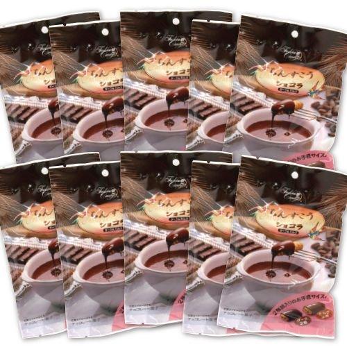 ちんすこうショコラ(ダーク&ミルク)5個入×10点セット