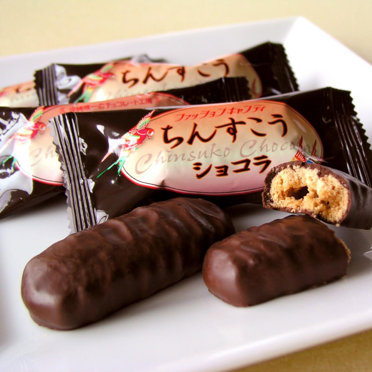 ちんすこうショコラ ポケットタイプ(5個入)ダーク&ミルク