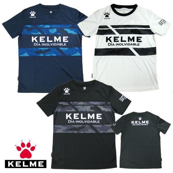 ケルメ(KELME,ケレメ)半袖プラクティス(Tシャツ) KH19S701