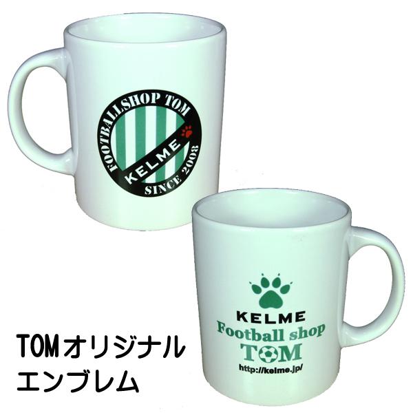 ケルメ(KELME,ケレメ)オリジナルマグカップ