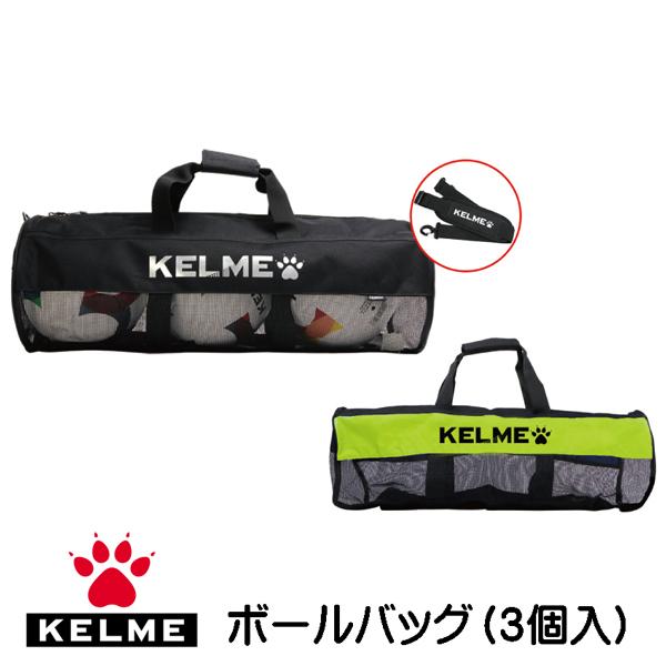 ケルメ(KELME,ケレメ)ボールバッグ 9876002