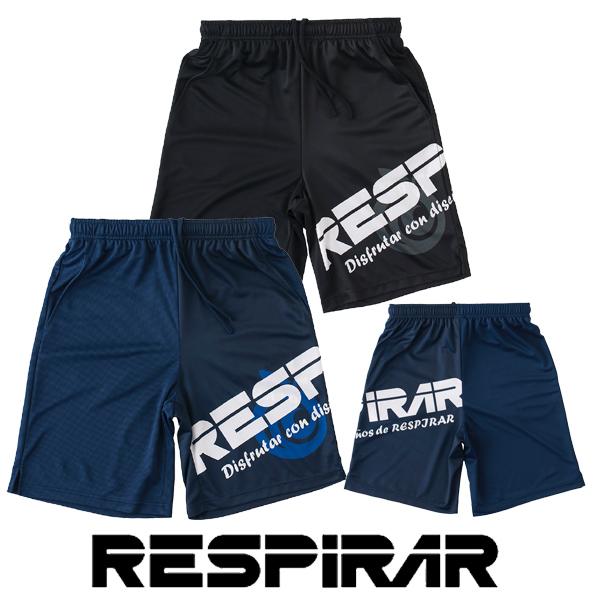 RESPIRAR(レスピラール)プラクティスパンツ(ハーフパンツ) RS19S108