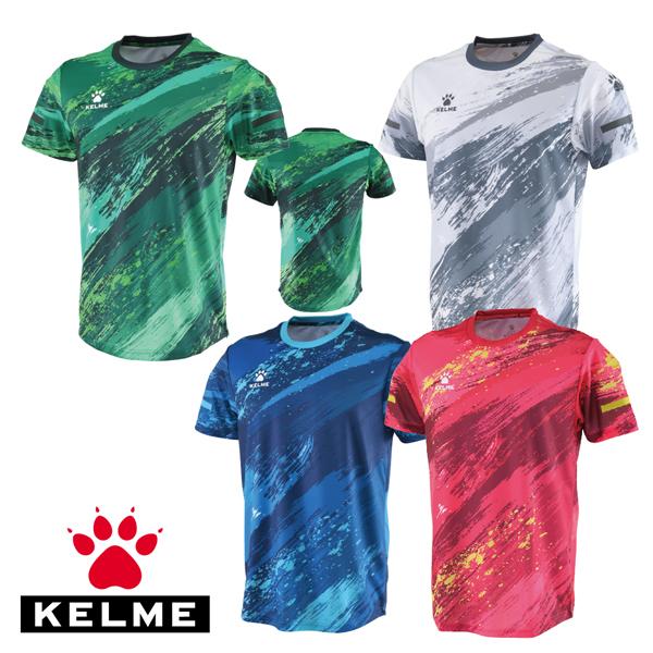 ケルメ(KELME,ケレメ)半袖プラクティスシャツ(ユニフォーム  Tシャツ) 8051ZB1003