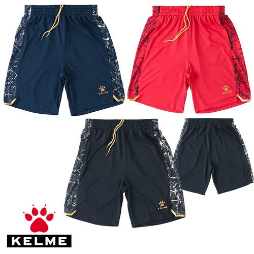 ケルメ(KELME,ケレメ)ハーフパンツ バスパン 3591346
