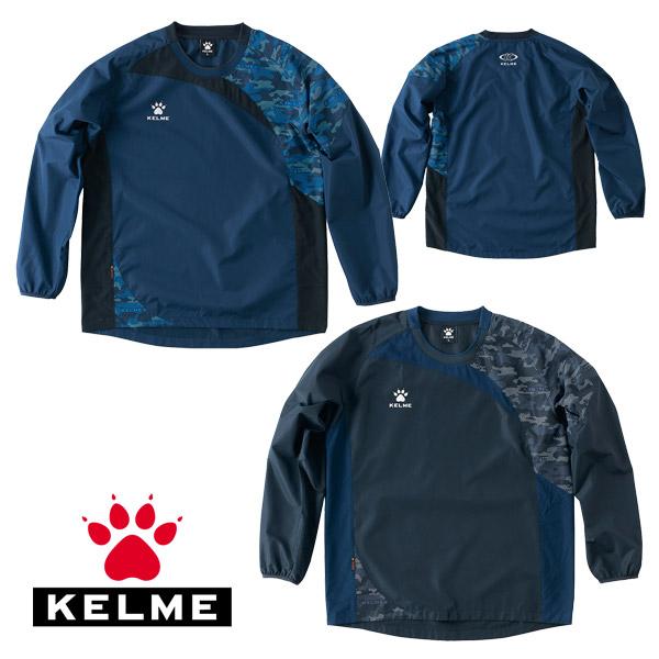 ケルメ(KELME,ケレメ)トレーニングピステトップ KC20S310【お取り寄せ商品】